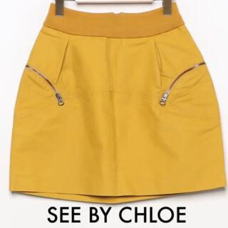 シーバイクロエ(SEE BY CHLOE)のSEE BY CHLOEバルーン調スカート(ひざ丈スカート)