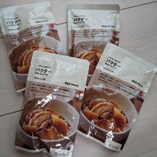 ムジルシリョウヒン(MUJI (無印良品))のごはんにかける バクテー(レトルト食品)