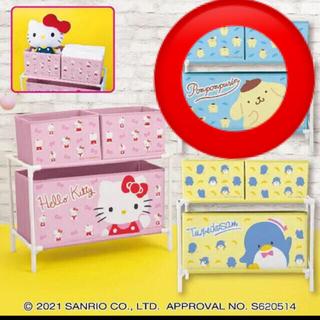 ポムポムプリン - サンリオキャラクターズ シンプルカラー3ボックス付き収納ケース