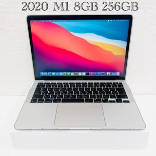 Mac (Apple) - MacBook Air 2020 M1 8GB 256GB MGN93J/A