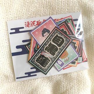 Johnny's - Snow Man 滝沢歌舞伎 ステッカー