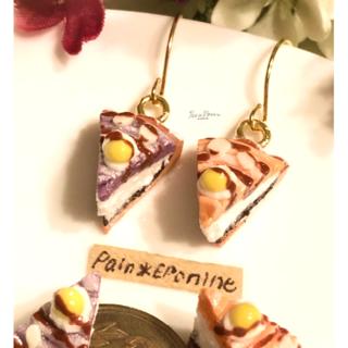 紫芋とカボチャのモンブランタルトピアス(ピアス)