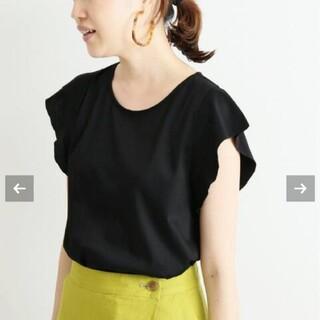 IENA SLOBE - ★ナノシアフレアスリーブTシャツ★タグ付