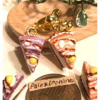 紫芋とカボチャのモンブランタルトイヤリング(イヤリング)