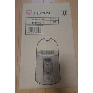 アイリスオーヤマ - アイリスオーヤマ ヨーグルトメーカー IYM-014 ホワイト