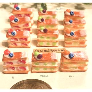 【メロン】ミニチュアフルーツたっぷりミルフィーユ(ミニチュア)