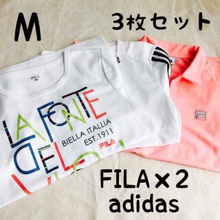 フィラ(FILA)のFILA adidas Mサイズ スポーツウェア カットソー 半袖 まとめ売り(ウェア)