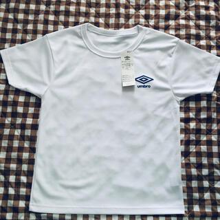 アンブロ(UMBRO)の【新品】UMBRO アンブロ  ジュニア 半袖Tシャツ 白 150cm キッズ(Tシャツ/カットソー)