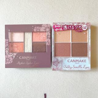 CANMAKE - キャンメイク パーフェクトスタイリストアイズ22・シルキースフレアイズ02