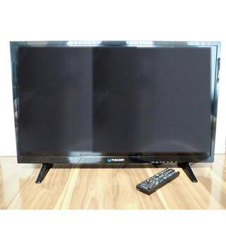 32インチ maxzen J32SK02 32V型 ハイビジョン液晶テレビ