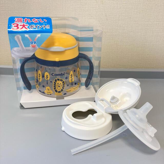 combi(コンビ)のコンビ ラクマグ セット キッズ/ベビー/マタニティの授乳/お食事用品(マグカップ)の商品写真