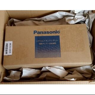 Panasonic(パナソニック) リチウムイオンバッテリー(パーツ)