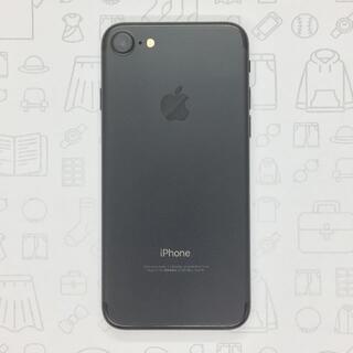 アイフォーン(iPhone)の【B】iPhone 7/32GB/355337086383012(スマートフォン本体)