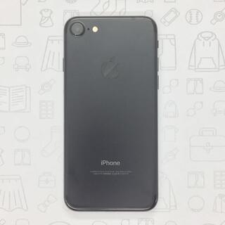 アイフォーン(iPhone)の【B】iPhone 7/32GB/359150073741134(スマートフォン本体)