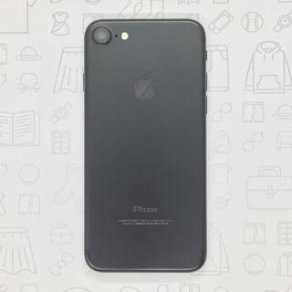 アイフォーン(iPhone)の【B】iPhone 7/32GB/355846081850650(スマートフォン本体)
