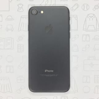 アイフォーン(iPhone)の【B】iPhone 7/32GB/355339086188227(スマートフォン本体)