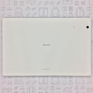 Xperia - 【B】SO-05G/XperiaZ4Tablet/356730060238427