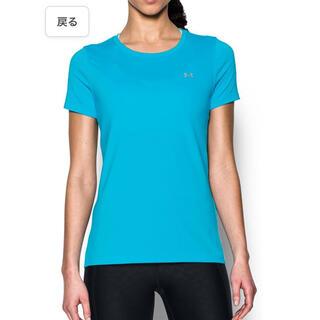 アンダーアーマー(UNDER ARMOUR)のUNDER ARMOUR アンダーアーマー スポーツ Tシャツ ライトブルー(Tシャツ(半袖/袖なし))