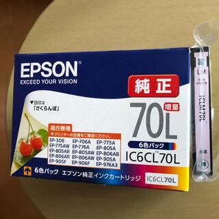 EPSON - EPSON 純正インク IC6CL70L6色パック+ライトマゼンタ1個