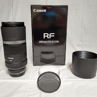 Canon - CANON  RF600 F11 IS STM
