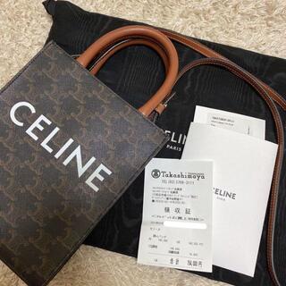 celine - セリーヌ ミニバーティカルカバ
