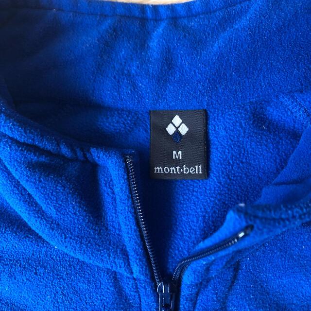 mont bell(モンベル)のmont-bell 薄手フリース スポーツ/アウトドアのアウトドア(登山用品)の商品写真