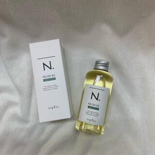 NAPUR - ナプラ N. ポリッシュオイル SC 150ml #エヌドット