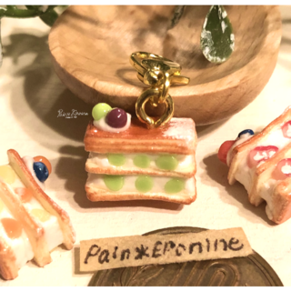 【マスカット】フルーツたっぷりミルフィーユチャームorストラップ(チャーム)