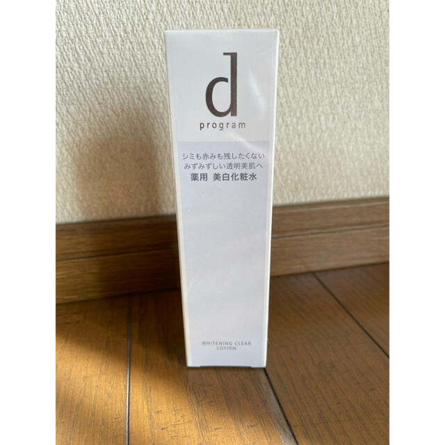 d program(ディープログラム)の資生堂 dプログラム ホワイトニングクリア ローション125ml  コスメ/美容のスキンケア/基礎化粧品(化粧水/ローション)の商品写真