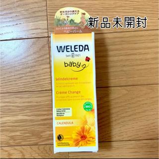 ヴェレダ(WELEDA)の【新品未開封】ヴェレダ カレンドラ ベビーバーム  75ml(ベビーローション)