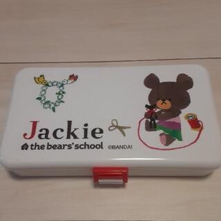 くまのがっこう - 日曜限定値下げ くまのがっこう ジャッキー ソーイングセット 裁縫箱