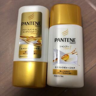 パンテーン(PANTENE)のパンテーン サンプル シャンプー コンディショナー(シャンプー/コンディショナーセット)
