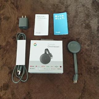 グーグル(Google)の Google Chromecast  GA00439-JP【箱なし】(映像用ケーブル)
