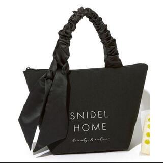 snidel - ラス1❤️オトナミューズ❤️付録❤️