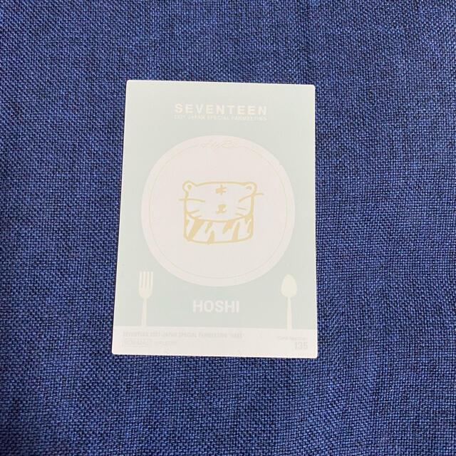 SEVENTEEN(セブンティーン)のSEVENTEEN ホシ トレカ HARE 135 セルカ エンタメ/ホビーのタレントグッズ(アイドルグッズ)の商品写真