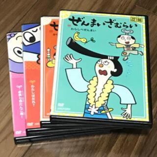ショウガクカン(小学館)のぜんまいざむらい DVD  4巻セット(キッズ/ファミリー)