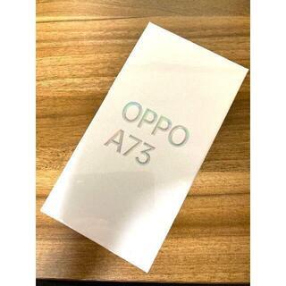 OPPO - 【新品未開封】OPPO A73 ネービーブルー SIMフリー 64GB