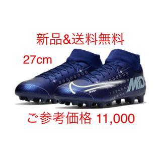 NIKE - 【新品未使用 27.0cm】NIKE サッカースパイク BQ5426