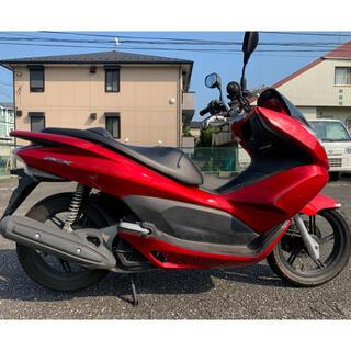 ホンダ - ホンダ PCX 125 cc 原付 2種 スクーター 4スト 実動 書類 鍵あり