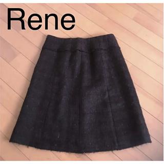 ルネ(René)のRene ルネ 上品ダークブラウン切りっぱなしウールスカート(ひざ丈スカート)