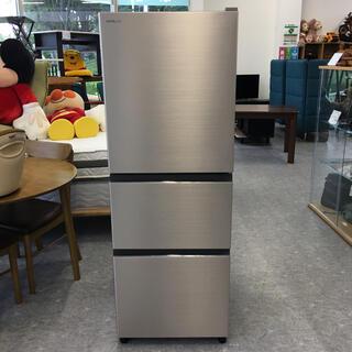 日立 - 2020年製 HITACHI 日立 ノンフロン冷凍冷蔵庫 R-27KV-1