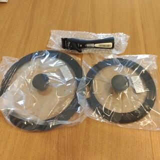 アイリスオーヤマ(アイリスオーヤマ)の新品未使用 アイリスオーヤマ 蓋 取手 3点セット(鍋/フライパン)