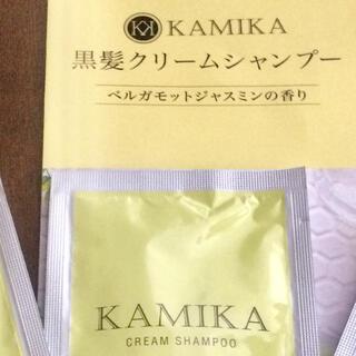 【先着1名様限定★限定品】KAMIKAお試しシャンプー単品(シャンプー)