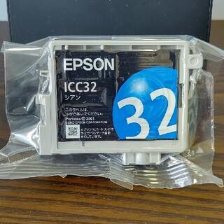 エプソン(EPSON)のEPSON ICC32 プリンターインク(オフィス用品一般)