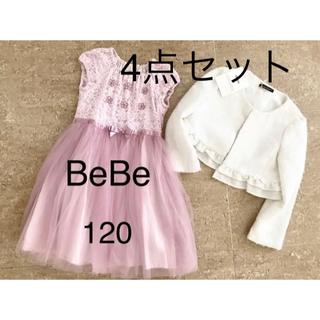 BeBe - べべBeBe1回着用 発表会レース×クチュールドレス+ジャケット計4万4000円