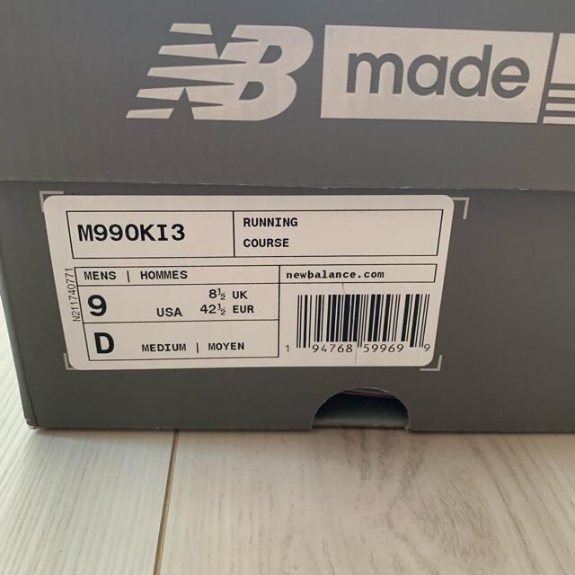 New Balance(ニューバランス)のKith New Balance 990 v3 27 メンズの靴/シューズ(スニーカー)の商品写真