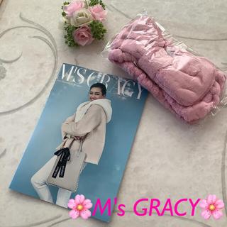 M'S GRACY - ❤️エムズグレイシー❤️ヘアターバン❤️ヘアゴム❤️カタログ❤️ヘアバンド❤️