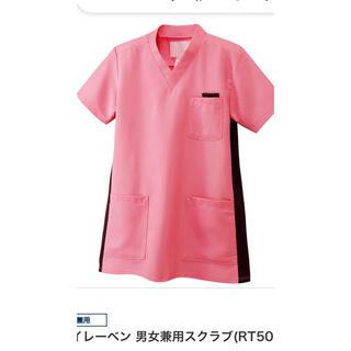 ナガイレーベン(NAGAILEBEN)のナース制服・ナガイレーベン(その他)