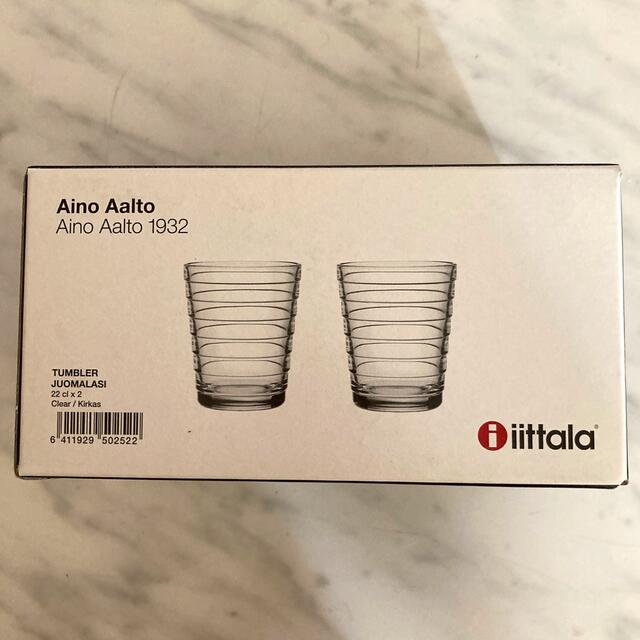 iittala(イッタラ)の新品・未使用 iittala アイノアアルト タンブラー2個 インテリア/住まい/日用品のキッチン/食器(グラス/カップ)の商品写真