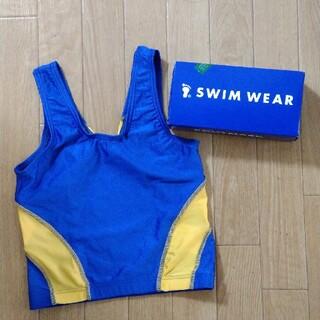新品・未使用 ユアースポーツ 指定水着 女の子 140
